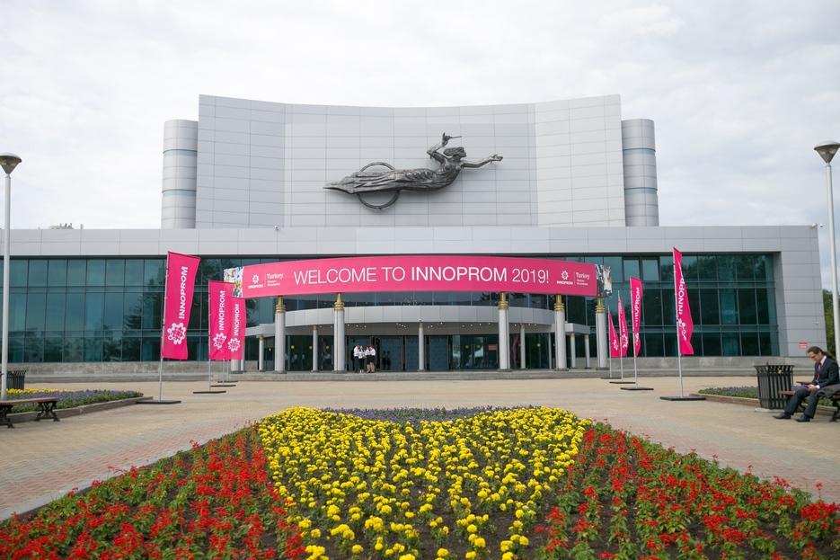 С 8 по 11 июля 2019 года пройдёт выставка ИННОПРОМ-2019